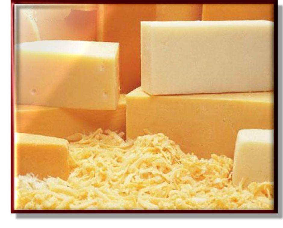 http://kakogo.com/img/cheese_363.jpg